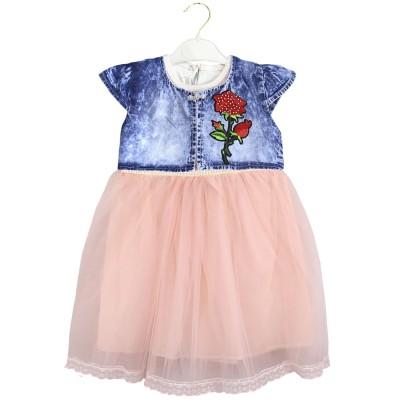 Платье с болеро (2-5) Персик