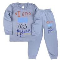 Пижама для мальчиков Asadik Kids (5-8)
