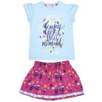 Комплект для девочек Happy Kids (2-5)