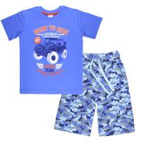 Комплект для мальчиков Sami Kids (6-10)