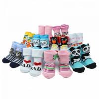 Носочки для малышей Smolíček