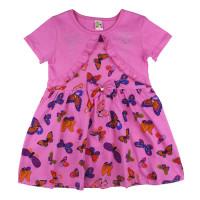 Платье Star (3-7) M
