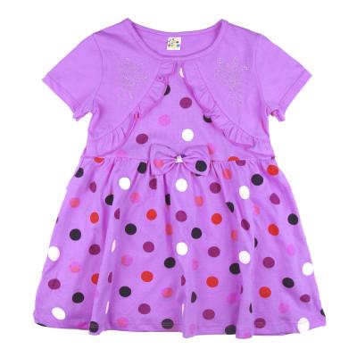 Платье Star (3-7) V
