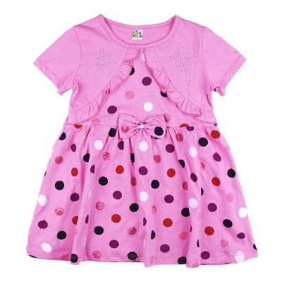 Платье Star (3-7) SR